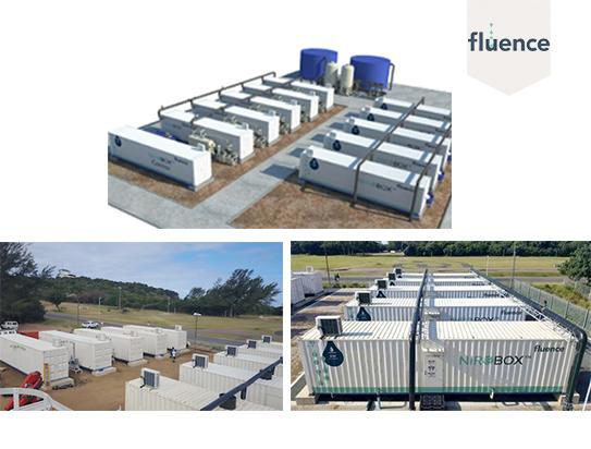 Fluence (Seawater Treatment)